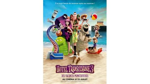 Hotel Transylvanie 3 : Le 25 Juillet 2018 au cinéma